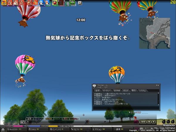 mabinogi_2011_07_17_005.jpg