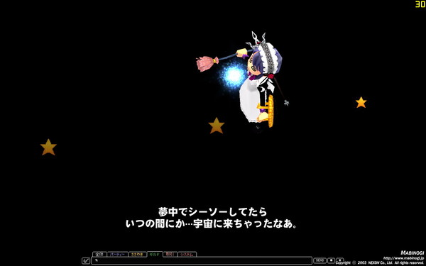 mabinogi_2011_09_08_001.jpg