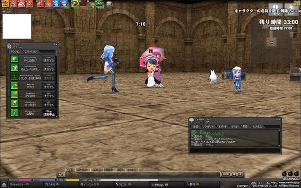 mabinogi_2011_09_08_005.jpg