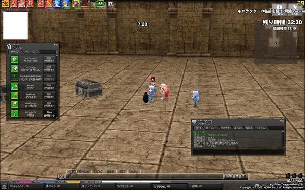 mabinogi_2011_09_08_007.jpg