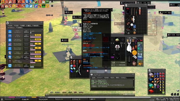 mabinogi_2011_11_23_002.jpg