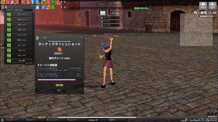 mabinogi_2012_01_29_003.jpg
