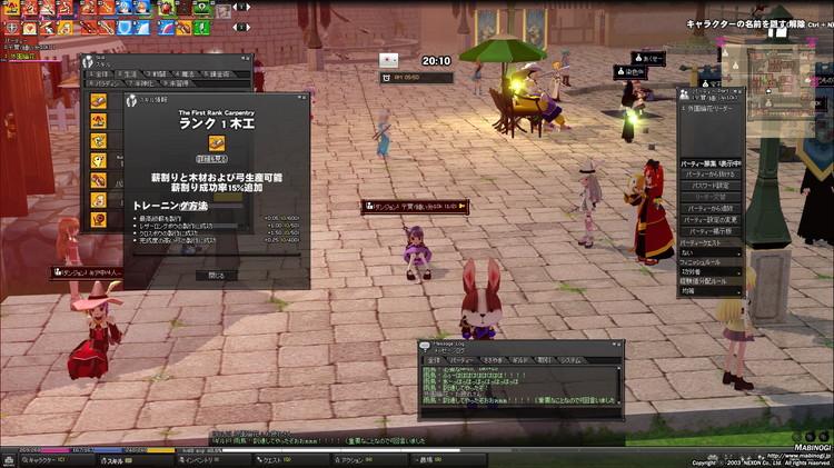 mabinogi_2012_02_12_001.jpg