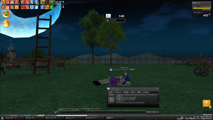 mabinogi_2012_04_12_006.jpg