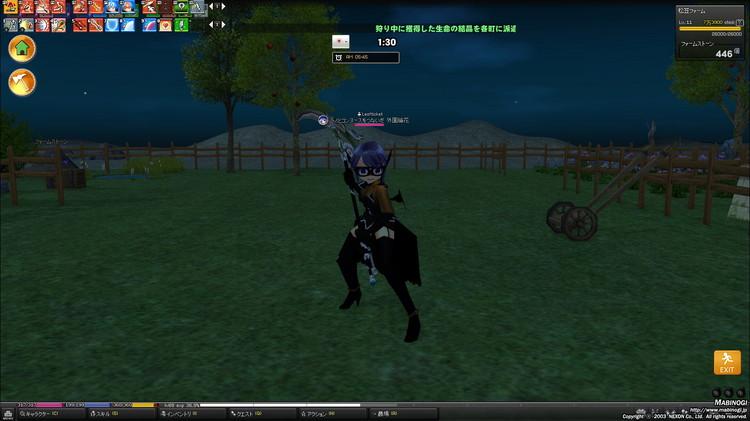 mabinogi_2012_07_01_002.jpg