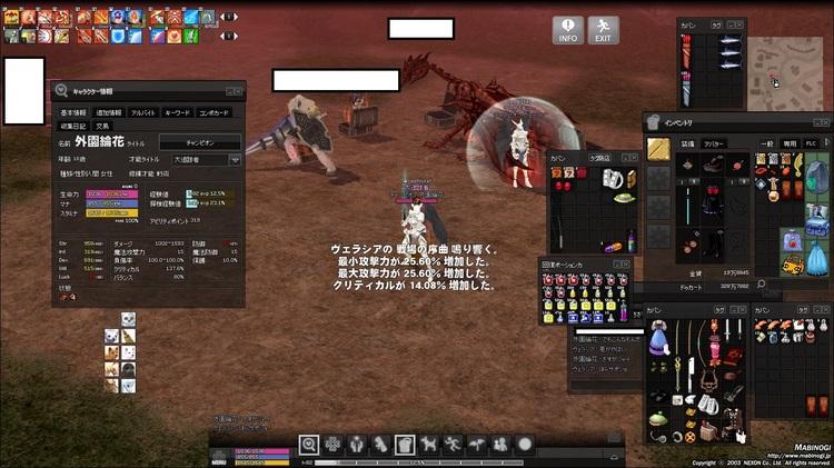 mabinogi_2012_10_12_007 3.jpg