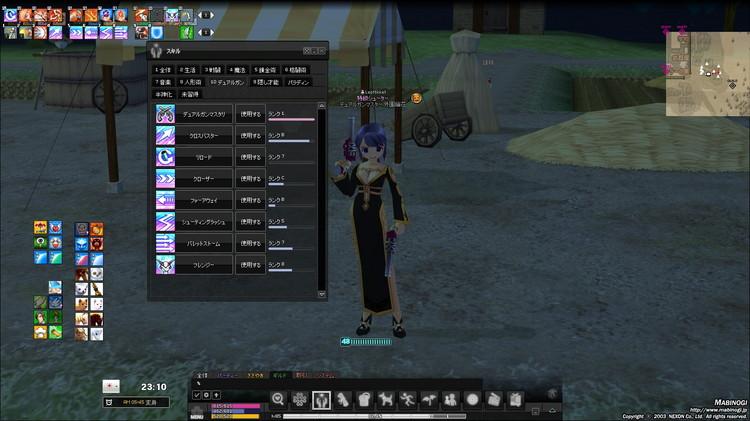mabinogi_2013_06_10_001.jpg